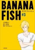 BANANA FISH #3