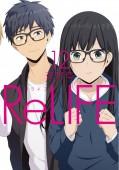 ReLIFE 12【フルカラー・電子書籍版限定特典付】