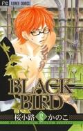 BLACK BIRD 12