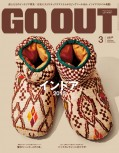 OUTDOOR STYLE GO OUT 2015年3月号 Vol.65