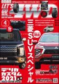 LET'S GO 4WD【レッツゴー4WD】2021年4月号