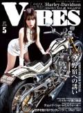 VIBES【バイブズ】2018年5月号