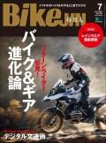 BikeJIN/培倶人 2020年7月号 Vol.209