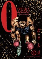 ZERO(ゼロ) 1