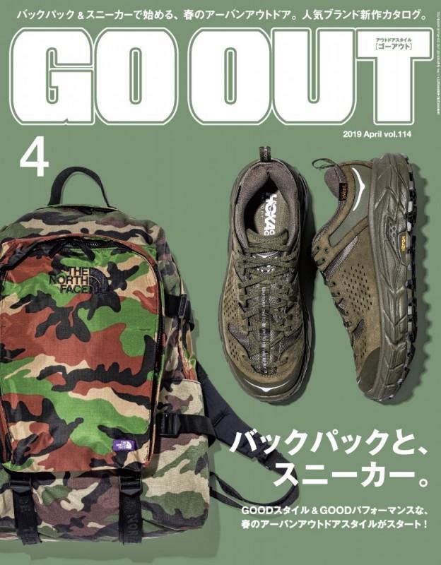 GO OUT 2019年4月号 Vol.114