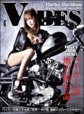 VIBES【バイブズ】2019年4月号