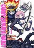 CANDY SAMURAI WARS! 1 無料電子版