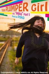 "Tokyo PLUMPER Girl #13 ""Miku"" Part 1"