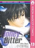 Honey Bitter 13