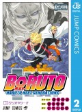 BORUTO-ボルト- -NARUTO NEXT GENERATIONS- 2