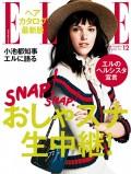 ELLE Japon 2016年12月号