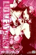 Sugar&Spice 2〜L.O.V.E, YOU&I〜