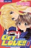 GET LOVE!! 1