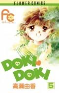 DOKI・DOKI 5