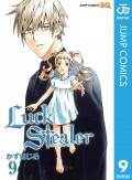 Luck Stealer 9
