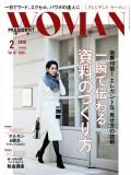 PRESIDENT WOMAN(プレジデントウーマン) 2016年2月号