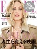ELLE Japon 2018年12月号