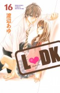 L・DK(16)