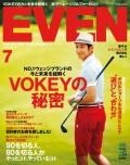 EVEN 2014年7月号 Vol.69