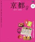 トリコガイド 京都 2017-2018