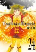 PandoraHearts24巻