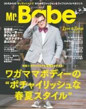 Mr.Babe