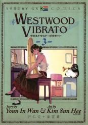 WESTWOOD VIBRATO 3