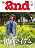 2nd 2014年7月号 Vol.88