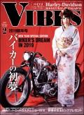 VIBES【バイブズ】2019年2月号