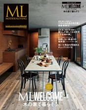 ML WELCOME Vol.8