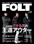 FOLT vol.11