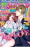 miniSUGAR vol.50(2017年5月号)