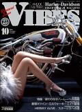 VIBES【バイブズ】2016年10月号