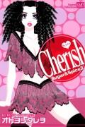 Sugar&Spice 3〜Cherish〜