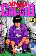 VIVA! CALCIO(2)