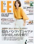LEE 2017年9月号