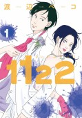 【期間限定価格】1122(1)