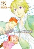 Landreaall(22)【イラスト特典付】