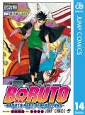 BORUTO-ボルト- -NARUTO NEXT GENERATIONS- 14