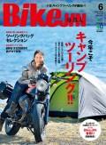 BikeJIN/培倶人 2014年6月号 Vol.136