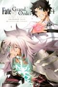Fate/Grand Order−turas realta−(4)