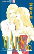 MARS(10)