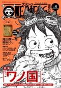 ONE PIECE magazine Vol.6