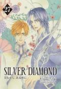 SILVER DIAMOND(27)