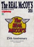 別冊Lightning Vol.146 The REAL McCOY'S 2016