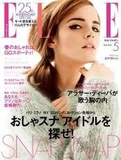 ELLE Japon 2014年5月号