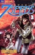 7SEEDS 3