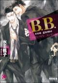 B.B. con game