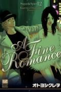 Sugar&Spice 12〜A Fine Romance〜
