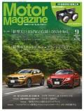Motor Magazine 2018年9月号/No.758